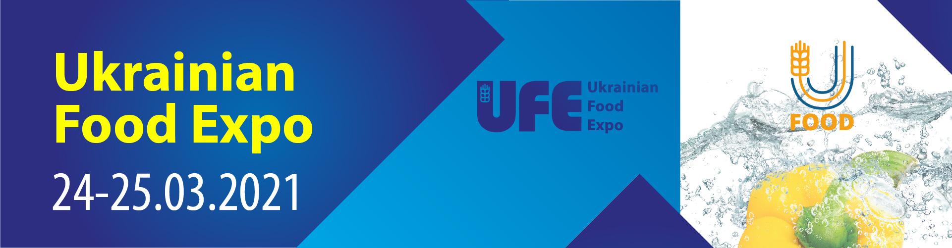 UFExpo 2021